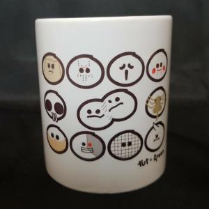 Mug: Shameless Horror Sell Out